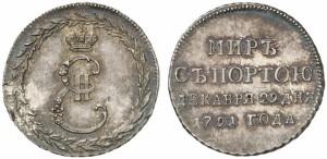 Жетон 1791 года