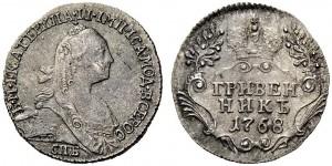 Гривенник 1768 года -