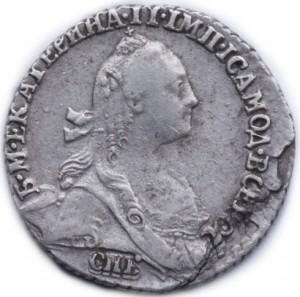 Гривенник 1771 года -