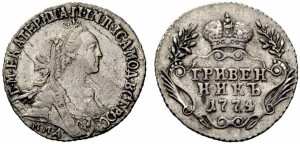 Гривенник 1774 года