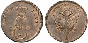 Пара - 3 денги 1771 года