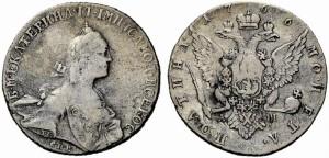 Полтина 1766 года -