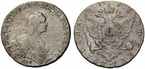Полтина 1768 года