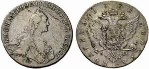Полтина 1772 года