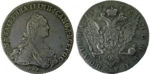 Полтина 1776 года -