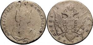 Полтина 1778 года