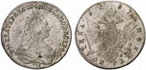 Полтина 1787 года