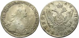 Полуполтинник 1767 года -