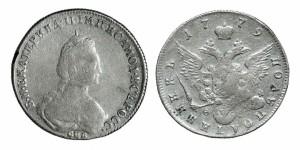 Полуполтинник 1779 года