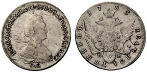 Полуполтинник 1783 года -