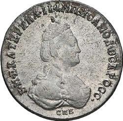 Полуполтинник 1784 года