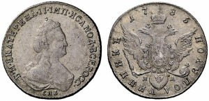 Полуполтинник 1785 года -