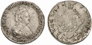Полуполтинник 1793 года
