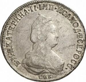 Полуполтинник 1795 года -