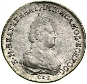 Полуполтинник 1796 года -