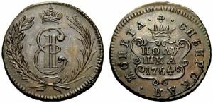 Полушка 1764 года - НОВОДЕЛ.