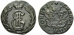 Полушка 1768 года