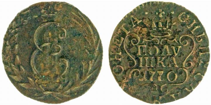 Полушка 1770 года цена старина в коломне