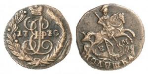 Полушка 1773 года