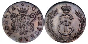 Полушка 1774 года