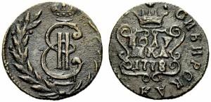 Полушка 1778 года