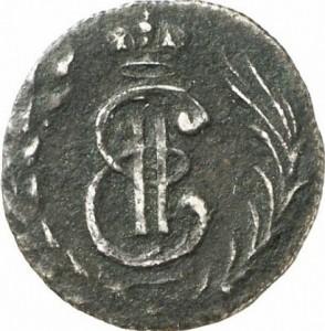 Полушка 1779 года