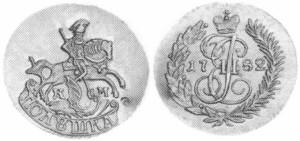 Полушка 1782 года
