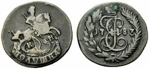 Полушка 1783 года