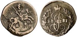 Полушка 1787 года -