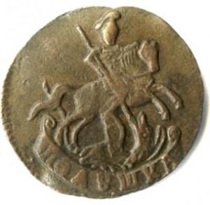 Полушка 1793 года