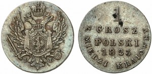 1 грош 1823 года - Медь