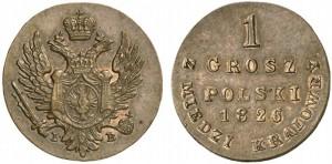 1 грош 1826 года - НОВОДЕЛ. Медь