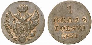 1 грош 1834 года - Медь