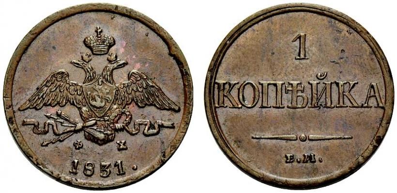 Монеты 1600 года стоимость кто собирает марки как их называют