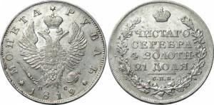 1 рубль 1819 года -