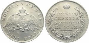 1 рубль 1831 года - Цифра