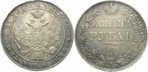 1 рубль 1832 года - Венок из 7 звеньев
