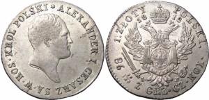 1 злотый 1818 года - Серебро