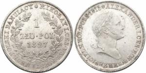 1 злотый 1827 года - Серебро