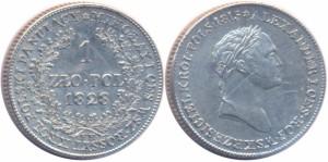1 злотый 1828 года - Серебро