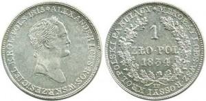 1 злотый 1834 года - Серебро