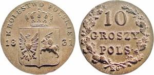 10 грошей 1831 года - Лапы орла согнуты. Серебро