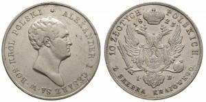 10 злотых 1823 года - Серебро