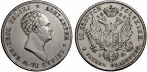 10 злотых 1824 года - Серебро