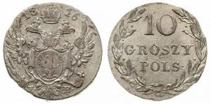 10 грошей 1816 года - Серебро