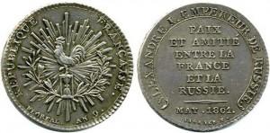 2 франка 1801 года -