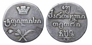 Двойной абаз 1807 года - Серебро
