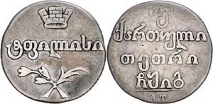 Двойной абаз 1813 года