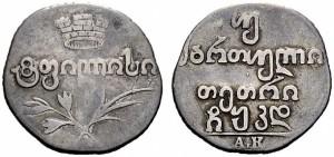 Двойной абаз 1824 года