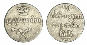 Двойной абаз 1827 года